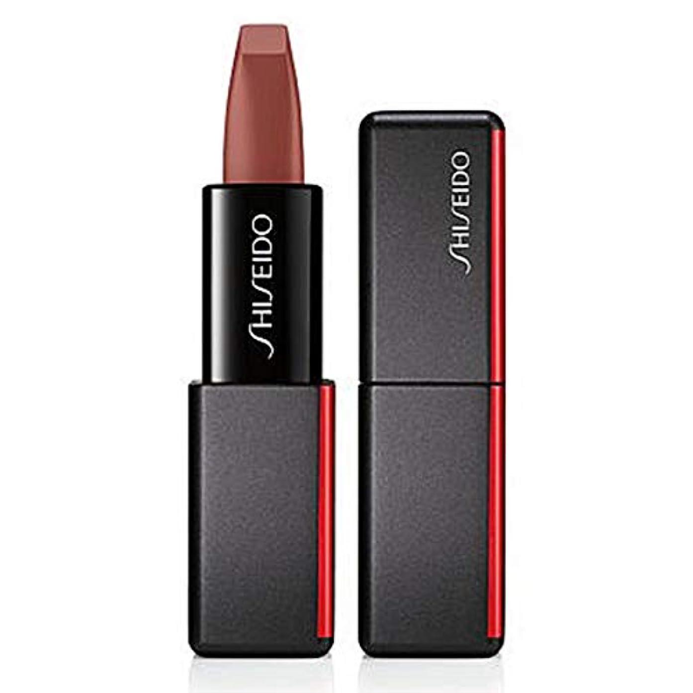 ダンス裸数字資生堂 ModernMatte Powder Lipstick - # 507 Murmur (Rosewood) 4g/0.14oz並行輸入品
