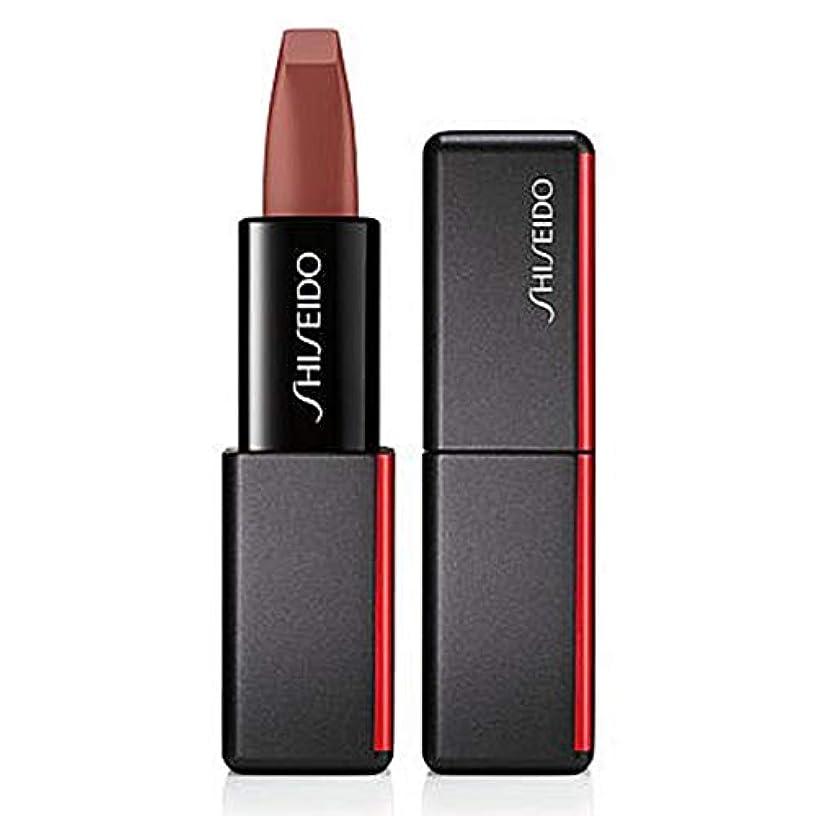 月夕食を食べる開始資生堂 ModernMatte Powder Lipstick - # 507 Murmur (Rosewood) 4g/0.14oz並行輸入品