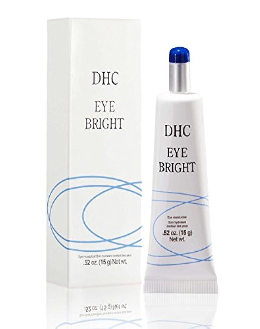 エキゾチック森林公平な【医薬部外品】 DHC薬用アイブライト