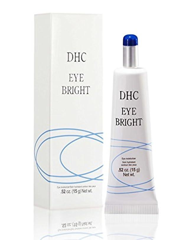どうやらシンカン最小化する【医薬部外品】 DHC薬用アイブライト