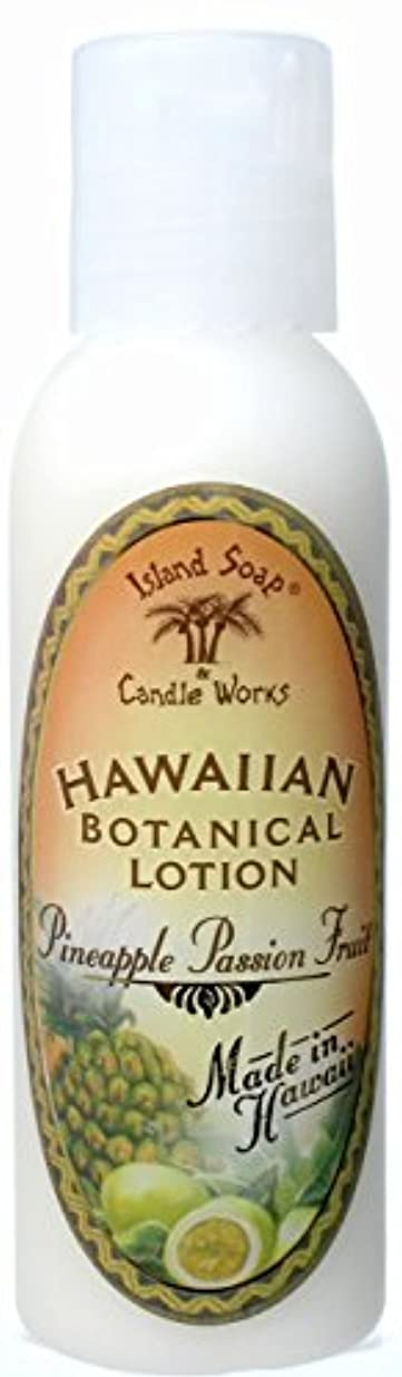 ぬれたセイはさておき集まるハワイ お土産 アイランドソープ トロピカル ボディーローション 59ml (パイナップル&パッションフルーツ) ハワイアン雑貨