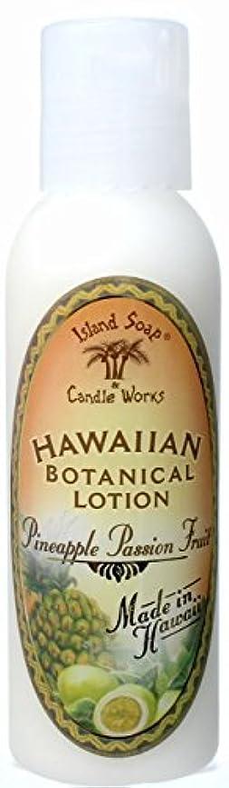 中で畝間としてハワイ お土産 アイランドソープ トロピカル ボディーローション 59ml (パイナップル&パッションフルーツ) ハワイアン雑貨