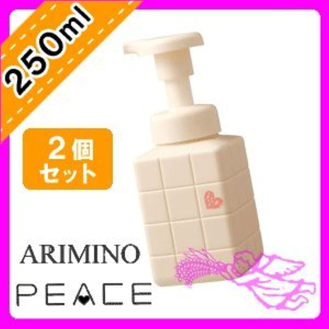 市の花応用オセアニアアリミノ ピース ホイップワックス PEACE ナチュラルウェーブ ホイップ250mL ×2個 セット arimino PEACE