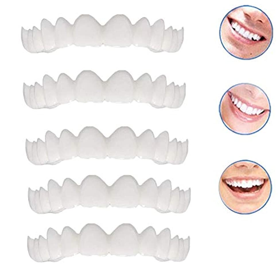 2本の偽のベニヤ修正歯のトップホワイトニング化粧品義歯修正のための悪い歯のための新しいプロの笑顔のベニヤ