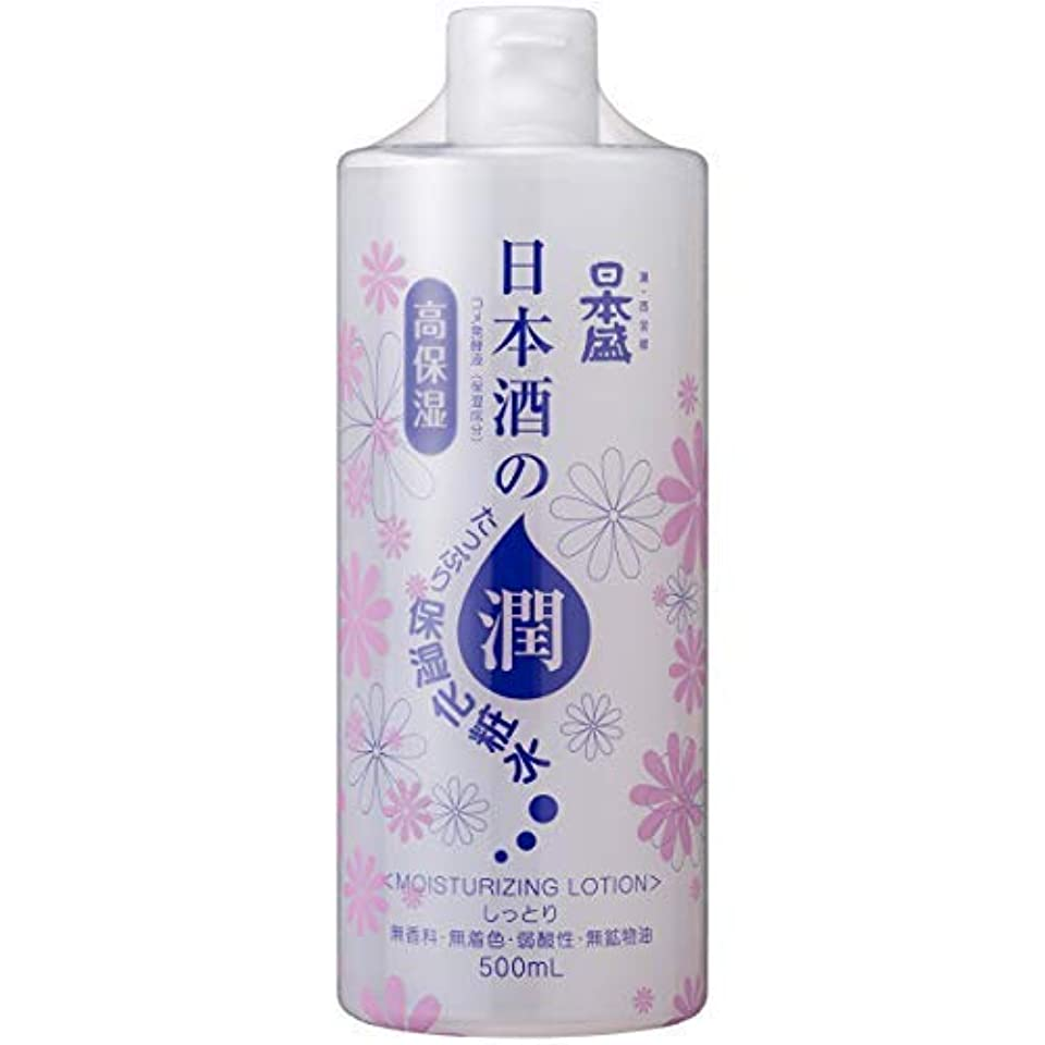 監督する郵便屋さんめ言葉日本酒のたっぷり保湿 化粧水しっとり × 4個セット