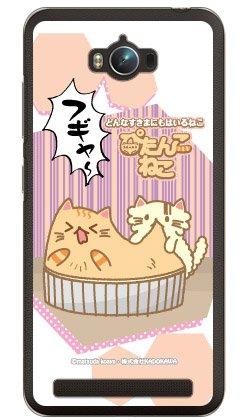 [ZenFone Max ZC550KL/MVNOスマホ(S...