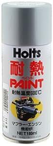 Holts(ホルツ) ハイヒートペイント シルバー 180ml MH012