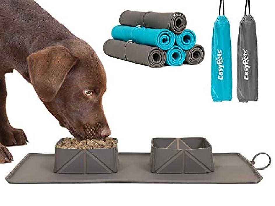 EasyPets ペット用品 フードボウル 折りたたみ可能 キャリーケース付き 犬 猫(グレー)