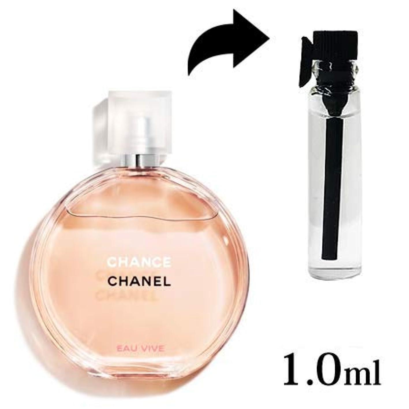 傷つきやすい優れました提唱するシャネル チャンス オーヴィーヴ オードトワレ EDT 1ml -CHANEL- 【並行輸入品】