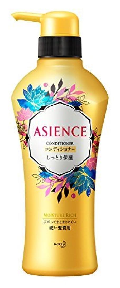 アイスクリーム決めます思われるアジエンス しっとり保湿タイプ コンディショナー 本体 450ml Japan