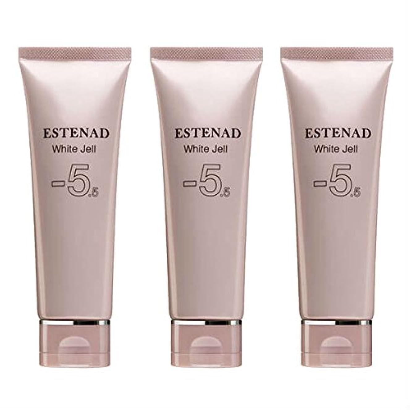 エステナード 薬用ホワイトジェル 70g 3本セット