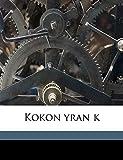 Kokon Yran K Volume 4