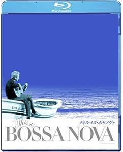 ディス・イズ・ボサノヴァ [Blu-ray]