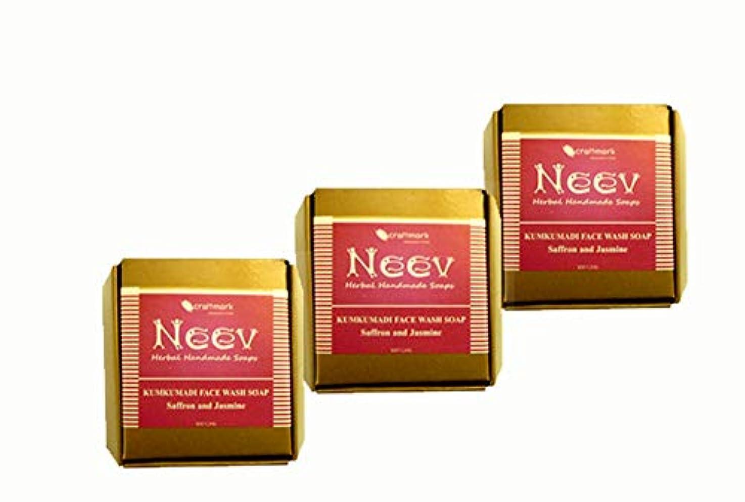 直径子供っぽい周辺手作り ニーブ クンクマディ フェイス ウォシュ ソープ 3セット AYURVEDA NEEV Herbal KUMKUMADI FACE WASH SOAP Saffron AND Jasmin
