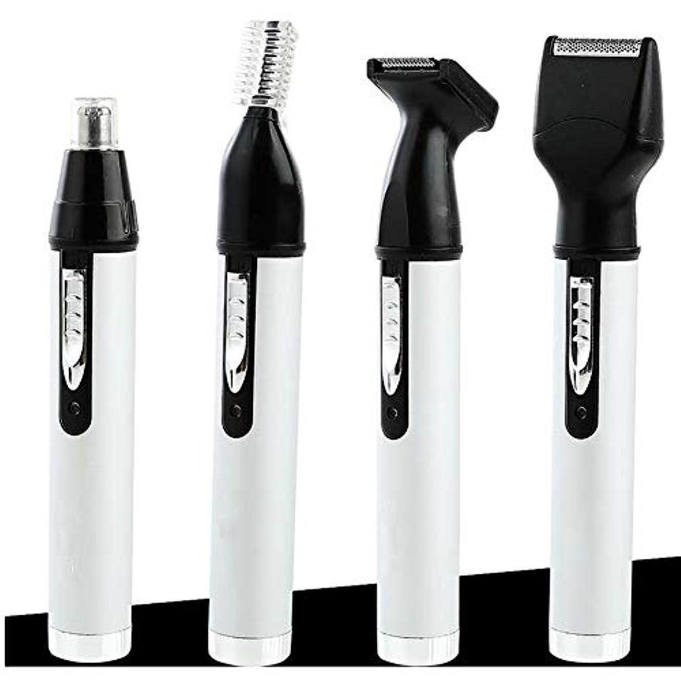 石炭参照する完全に乾く男性用女性用鼻毛トリマー、4つのうち1つの再充電可能なプロフェッショナル電動眉毛と顔用ヘアトリマー、湿/乾(白)