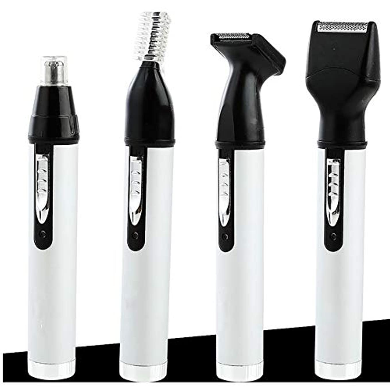 氷パンチ組男性用女性用鼻毛トリマー、4つのうち1つの再充電可能なプロフェッショナル電動眉毛と顔用ヘアトリマー、湿/乾(白)
