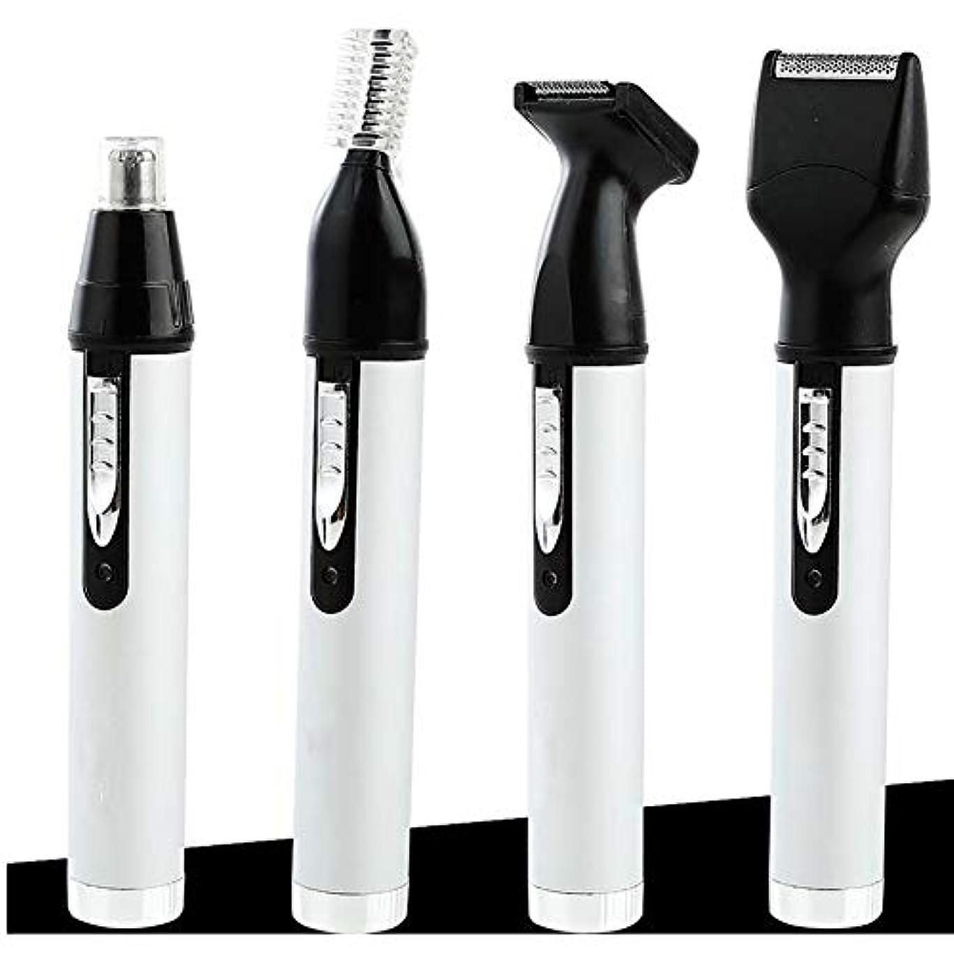 素人苦しむつなぐ男性用女性用鼻毛トリマー、4つのうち1つの再充電可能なプロフェッショナル電動眉毛と顔用ヘアトリマー、湿/乾(白)