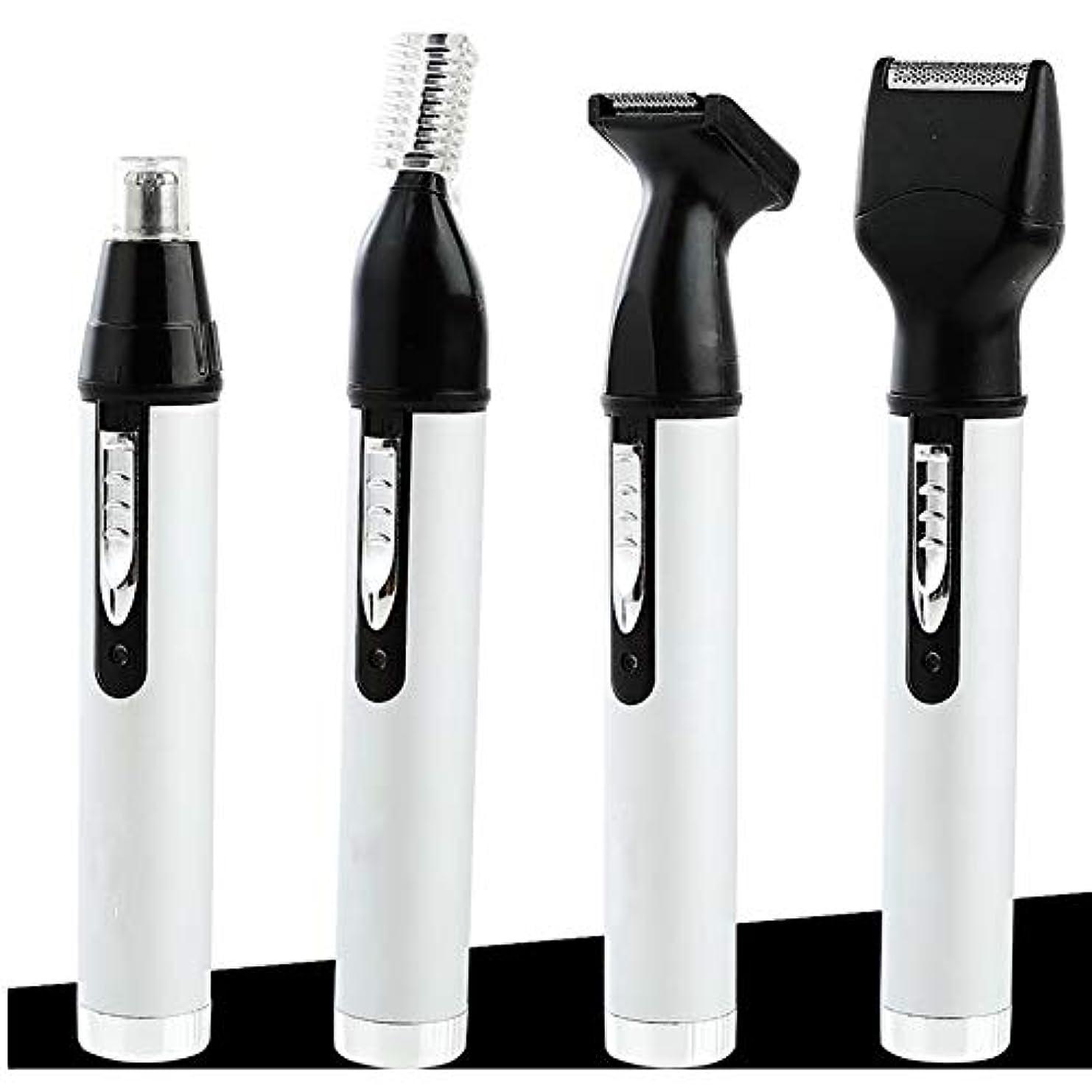 有料騙す一見男性用女性用鼻毛トリマー、4つのうち1つの再充電可能なプロフェッショナル電動眉毛と顔用ヘアトリマー、湿/乾(白)