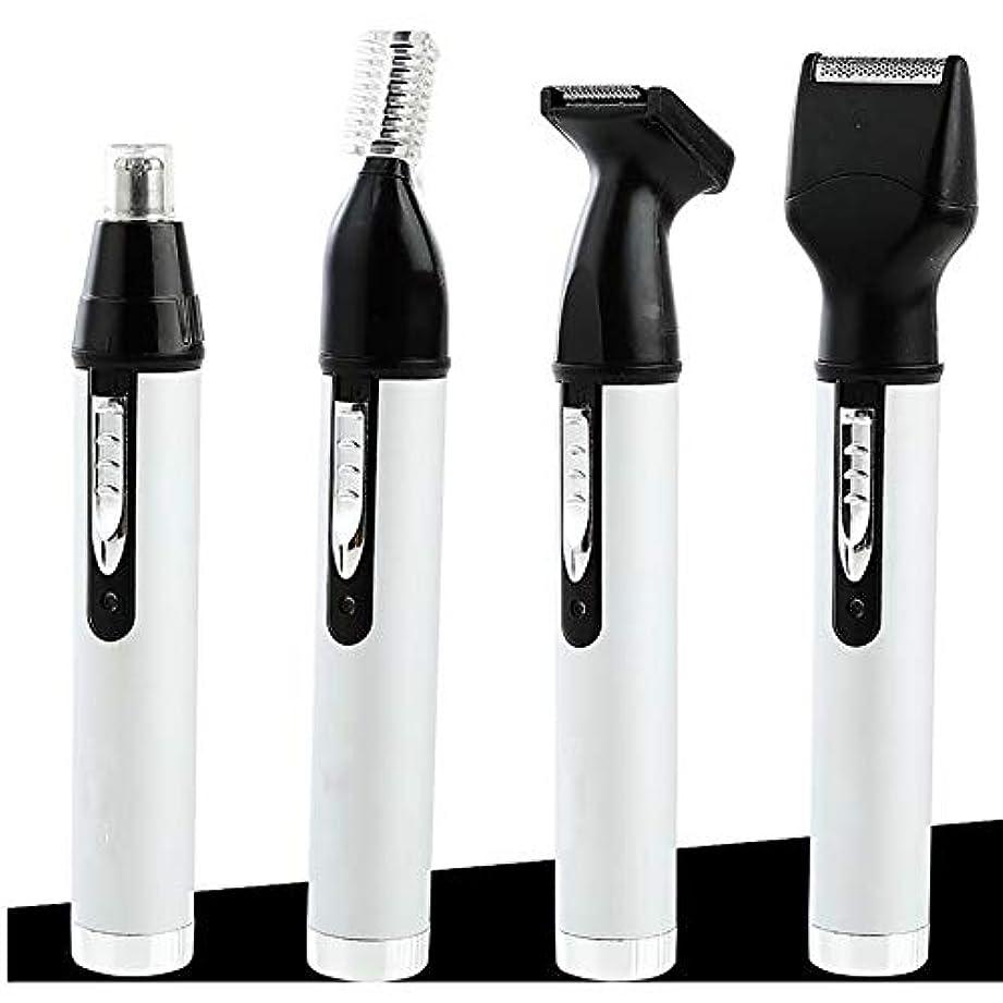 見る人工夫する連結する男性用女性用鼻毛トリマー、4つのうち1つの再充電可能なプロフェッショナル電動眉毛と顔用ヘアトリマー、湿/乾(白)
