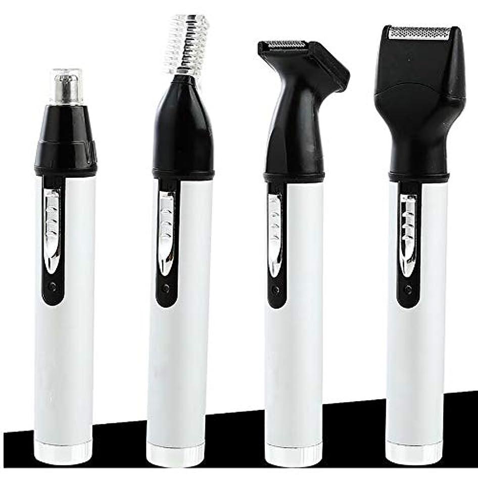 不機嫌によると抑圧男性用女性用鼻毛トリマー、4つのうち1つの再充電可能なプロフェッショナル電動眉毛と顔用ヘアトリマー、湿/乾(白)