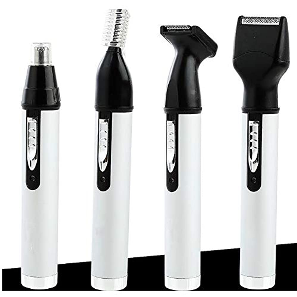 終了するチャレンジストライプ男性用女性用鼻毛トリマー、4つのうち1つの再充電可能なプロフェッショナル電動眉毛と顔用ヘアトリマー、湿/乾(白)