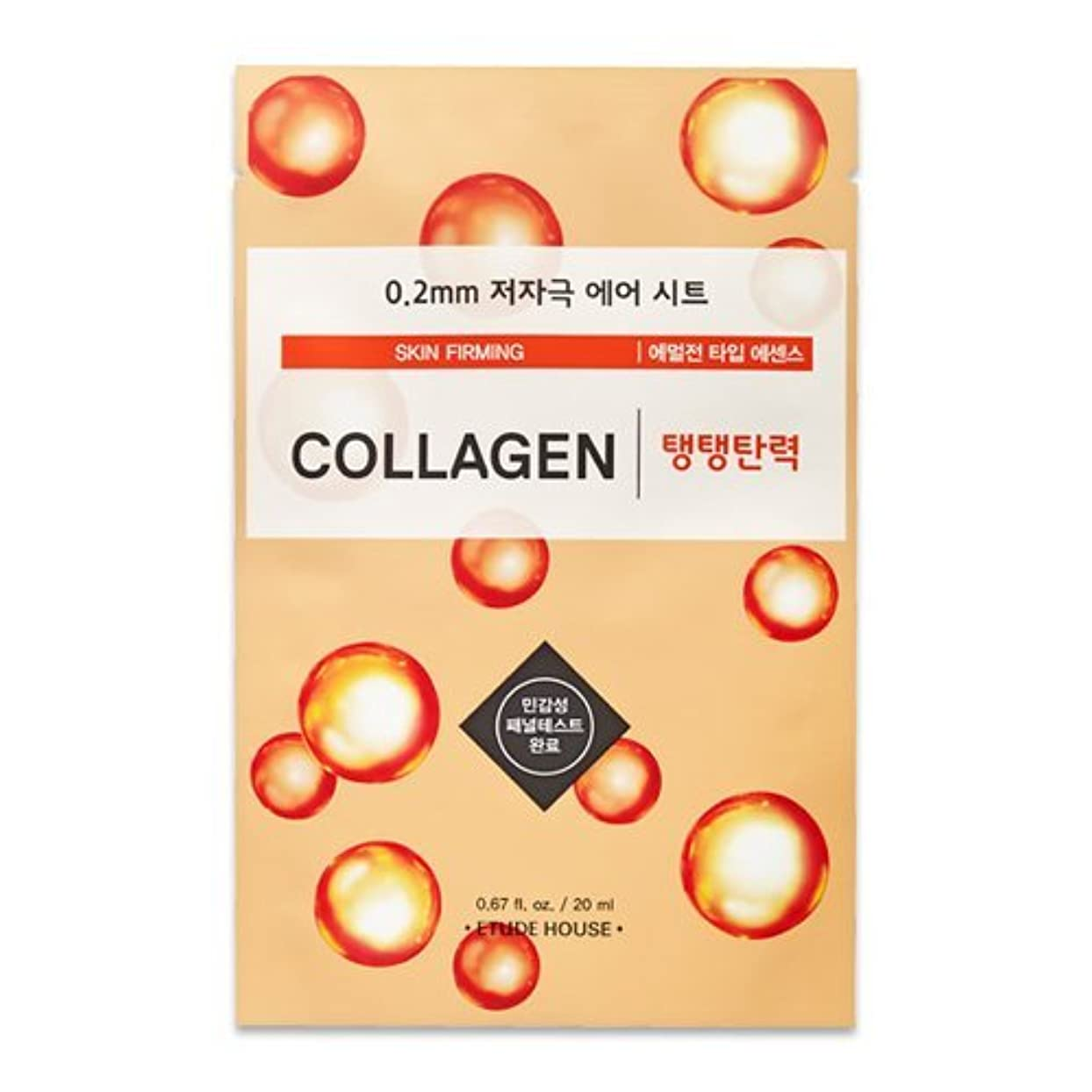 ETUDE HOUSE 0.2 Therapy Air Mask 20ml×10ea (#12 Collagen)/エチュードハウス 0.2 セラピー エア マスク 20ml×10枚 (#12 Collagen)
