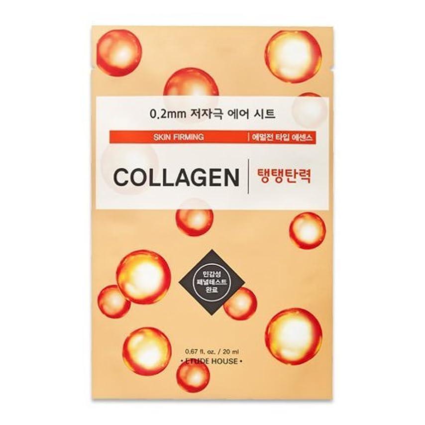 言語光化粧ETUDE HOUSE 0.2 Therapy Air Mask 20ml×10ea (#12 Collagen)/エチュードハウス 0.2 セラピー エア マスク 20ml×10枚 (#12 Collagen)