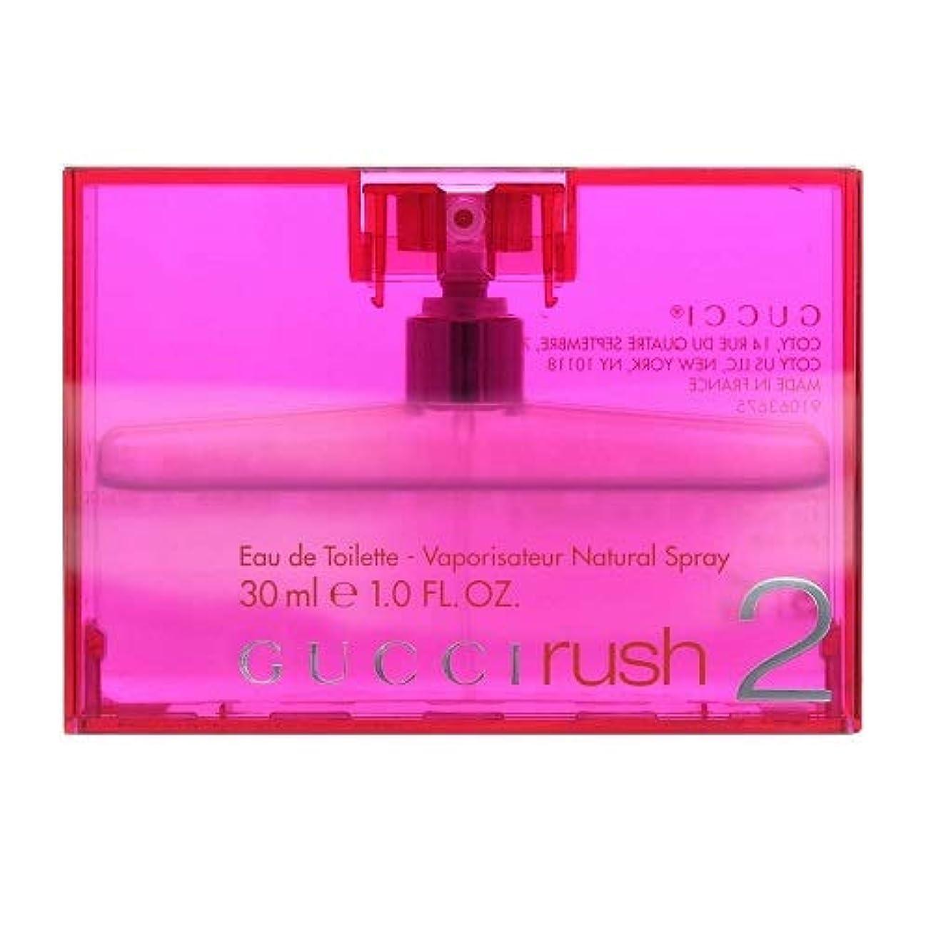 コンピューター転送凝縮するグッチ ラッシュ2 オードトワレ 30mL