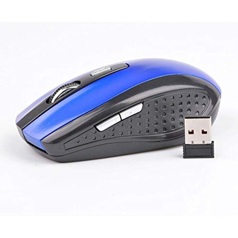 口述揃えるシットコムMadeling ゲームオフィスの余暇の使用のための2.4GHZ 1600DPIの無線光学マウス6のキー
