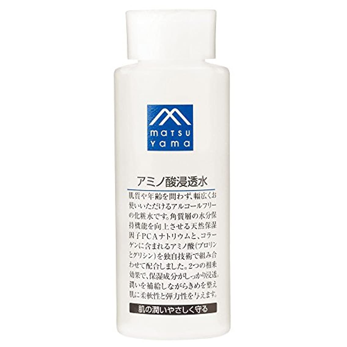 マトン優しい成熟したM-mark アミノ酸浸透水