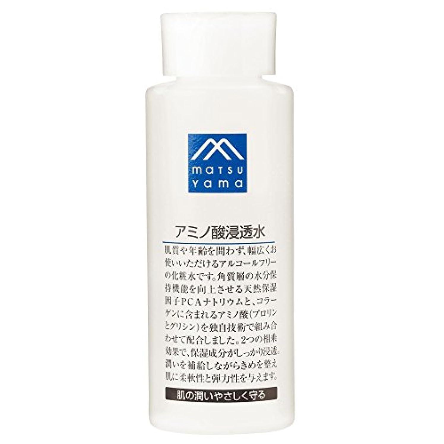 バルーン匹敵します特権M-mark アミノ酸浸透水