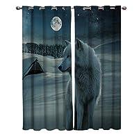 カーテン 満月 オオカミ カーテン遮光 セットカーテン 断熱 節電対策 防寒 一人暮らし 洗濯可 9サイズから選ベる 祝日プレゼント 幅135cm/丈215cm(1枚)2枚組