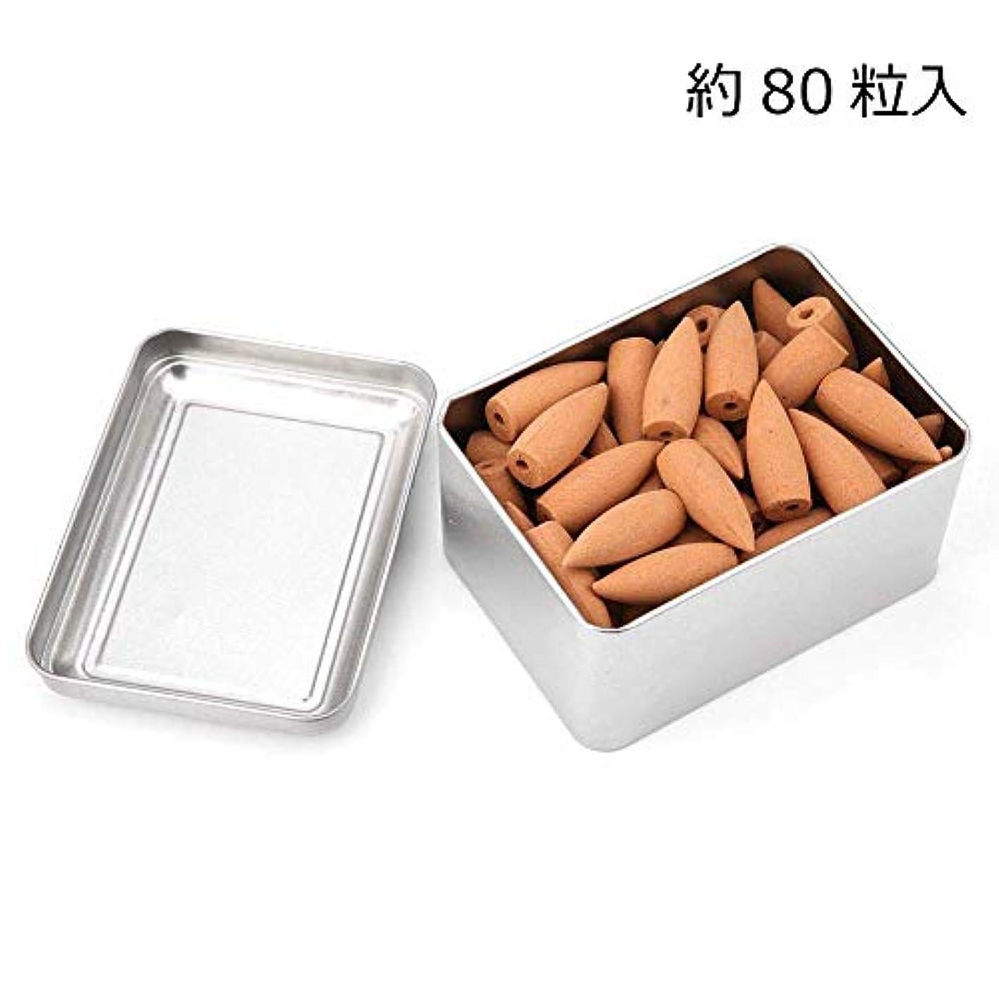 補助価格フォロー逆流香 お香 手作り白檀 倒流香 不思議なお香 香り 空間浄化 円錐形 80粒入