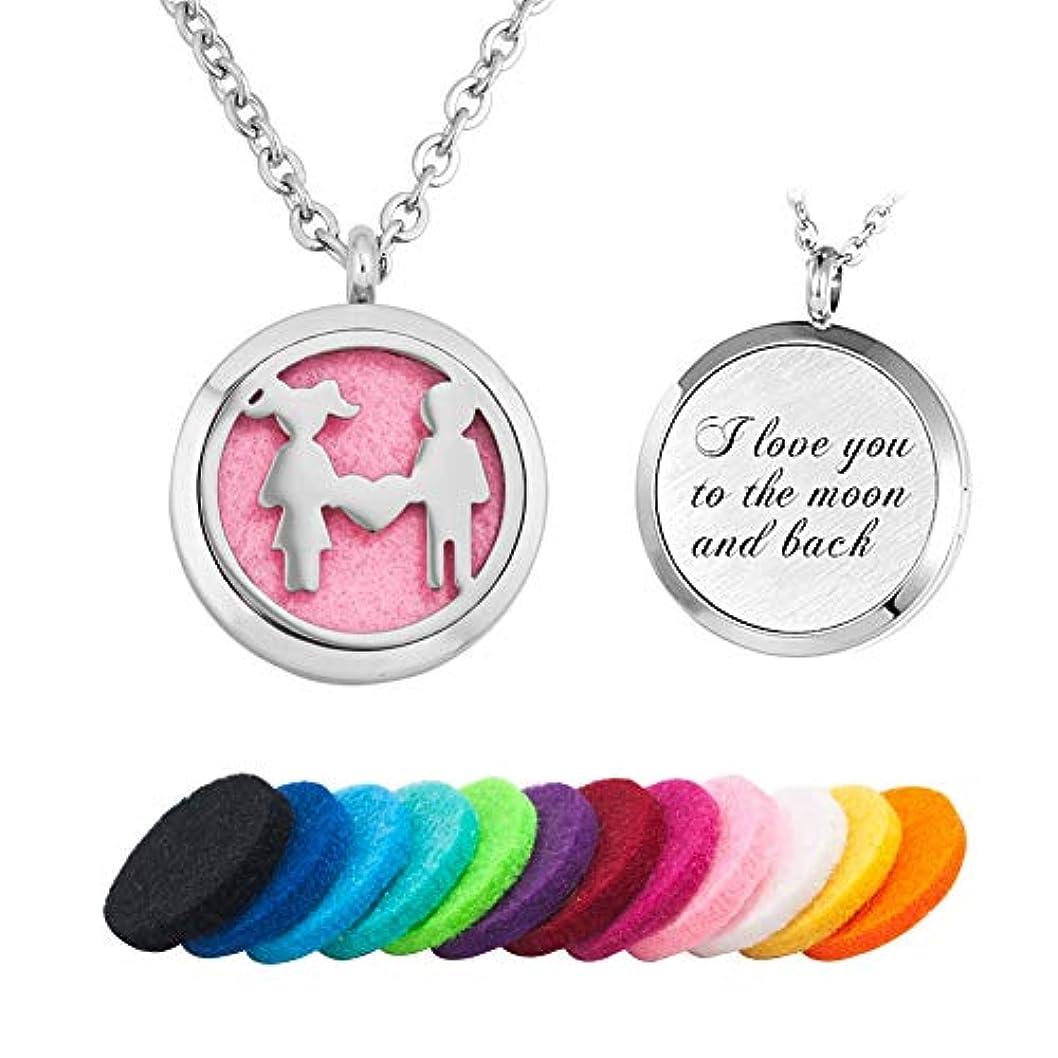 致命的限りなくクッションMoonlight Collection 「I Love You for Always Son Daughter」ハートネックレス メッセージ入りエッセンシャルオイルディフューザーペンダントチェーン
