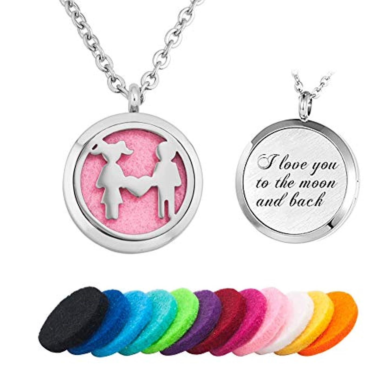 ダイヤルバウンスやむを得ないMoonlight Collection 「I Love You for Always Son Daughter」ハートネックレス メッセージ入りエッセンシャルオイルディフューザーペンダントチェーン