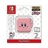 【任天堂ライセンス商品】星のカービィ カードポッド for Nintendo Switch(フェイス)