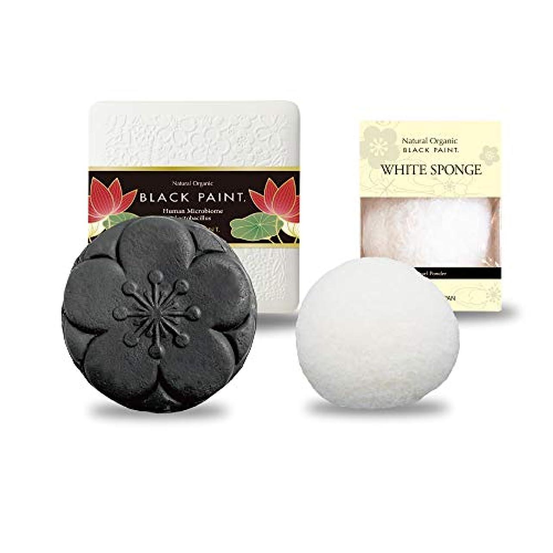 瞑想的石膏間違えたプレミアムブラックペイント60g&ホワイトスポンジ 洗顔セット
