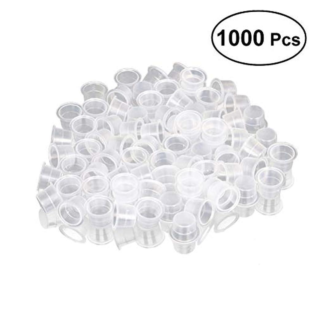 工業化するアンドリューハリディ例示するROSENICE タトゥーインクキャップ 使い捨て顔料インクカップ 1000個 8ミリメートルサイズ