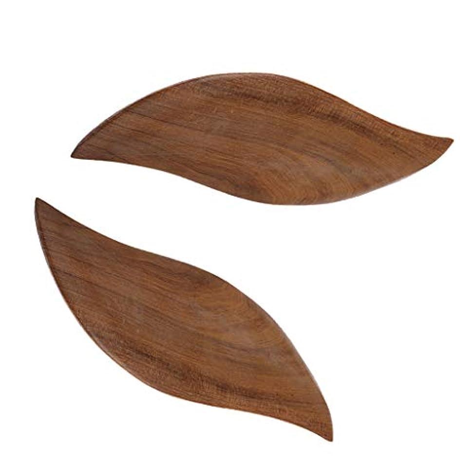 きらめく高度な仕出します2枚 かっさプレート 木製 ボード ボディーケア マッサージ マッサージャー