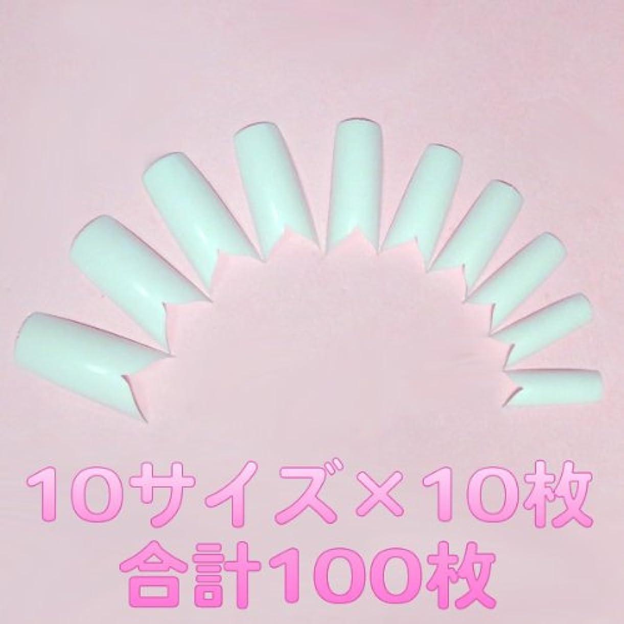 ネイルチップ フレンチホワイト ハーフタイプ シャープなスマイルライン[#c1] つけ爪付け爪