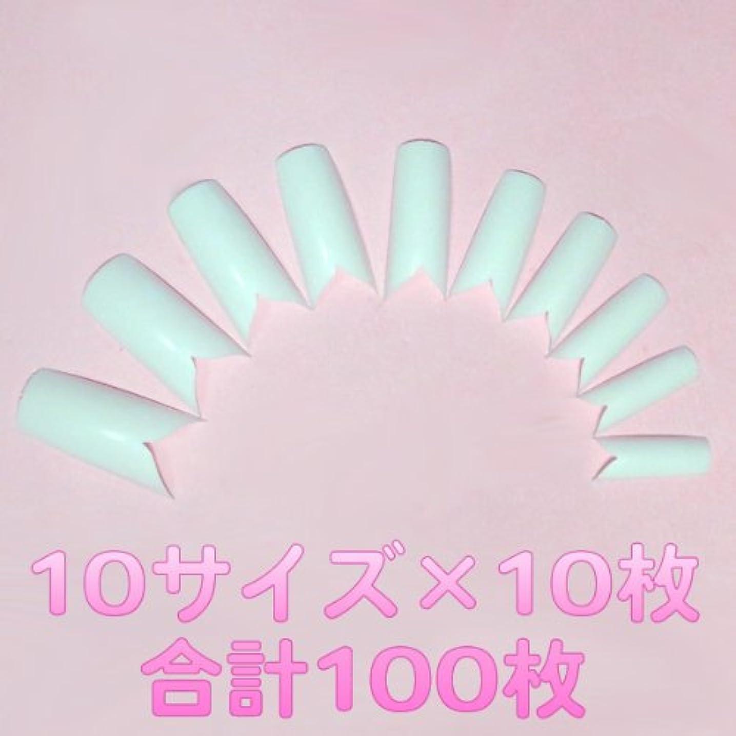 コールドに対応する晴れネイルチップ フレンチホワイト ハーフタイプ シャープなスマイルライン[#c1] つけ爪付け爪