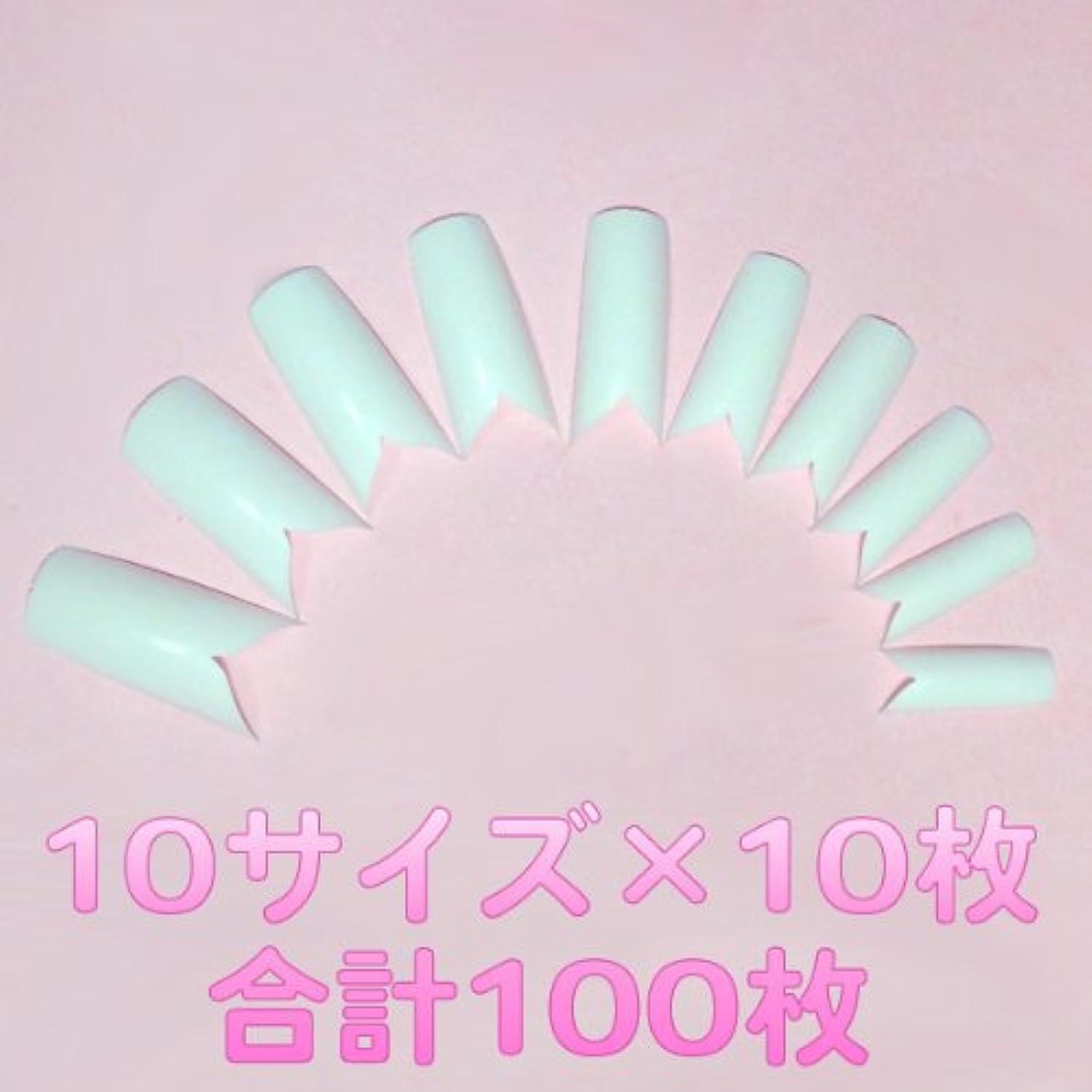 ピボット剣他の日ネイルチップ フレンチホワイト ハーフタイプ シャープなスマイルライン[#c1] つけ爪付け爪