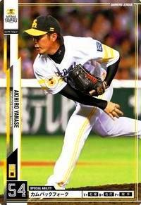 【 オーナーズリーグ】 柳瀬 明宏 ノーマル(W)《 13 弾 OWNERS LEAGUE 2013 01 》 ol13-115