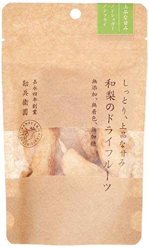 勘兵衛園 和梨のドライフルーツ 40g