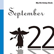 9月22日 My Birthday Book