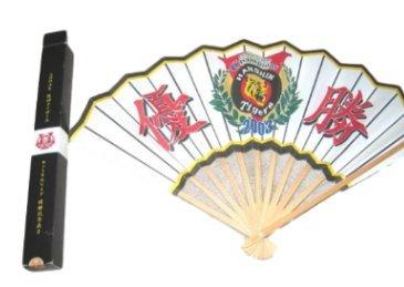 2003優勝 阪神タイガース 扇子