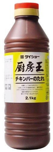 厨房王 チキンバーのたれ 2.1kg