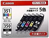 Canon インク カートリッジ 純正 BCI-351(BK/C/M/Y)+BCI-350 5色マルチパック  大容量パック BCI-351+350/5MP