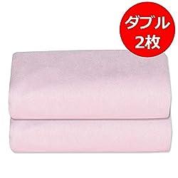 Kerätä 防水 おねしょシーツ ダブル 150×200cm ふわふわ生地で朝まで快適 2枚セット 選べる3色 (ピンク)
