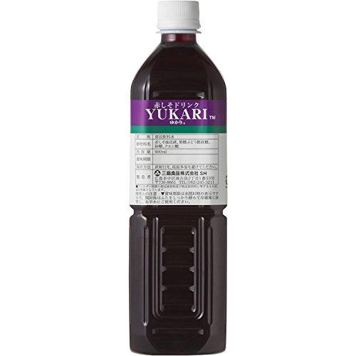 赤しそドリンク YUKARI 900ml